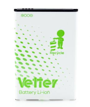 Acumulator Samsung Galaxy Note 3 Vetter Battery 2800 mAh